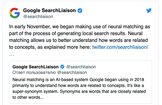 Google added a neural matching system in local search, so many marketers and website owners have seen changes in the local ranking last month.
